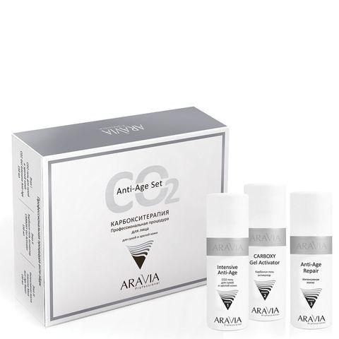КАРБОКСИТЕРАПИЯ СО2 набор для сухой и возрастной кожи Anti-Age Set, ARAVIA Professional,3х150 мл