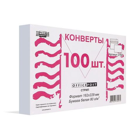 Конверт OfficePost С5 80 г/кв.м белый стрип с внутренней запечаткой (100 штук в упаковке)