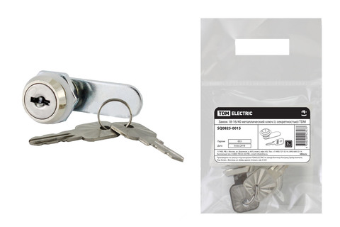 Замок 18-16/40 металлический ключ (с секретностью) TDM