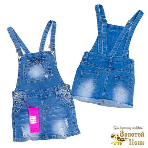 Сарафан джинсовый девочке (5-10) 210328-D702