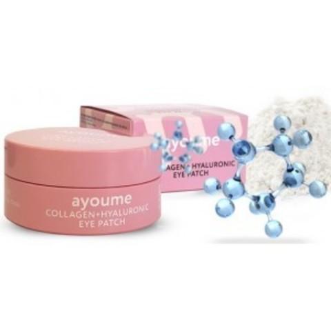 AYOUME Collagen + Hyaluronic Eye Patch патчи для глаз разглаживающие с коллагеном и гиалуроновой кислотой