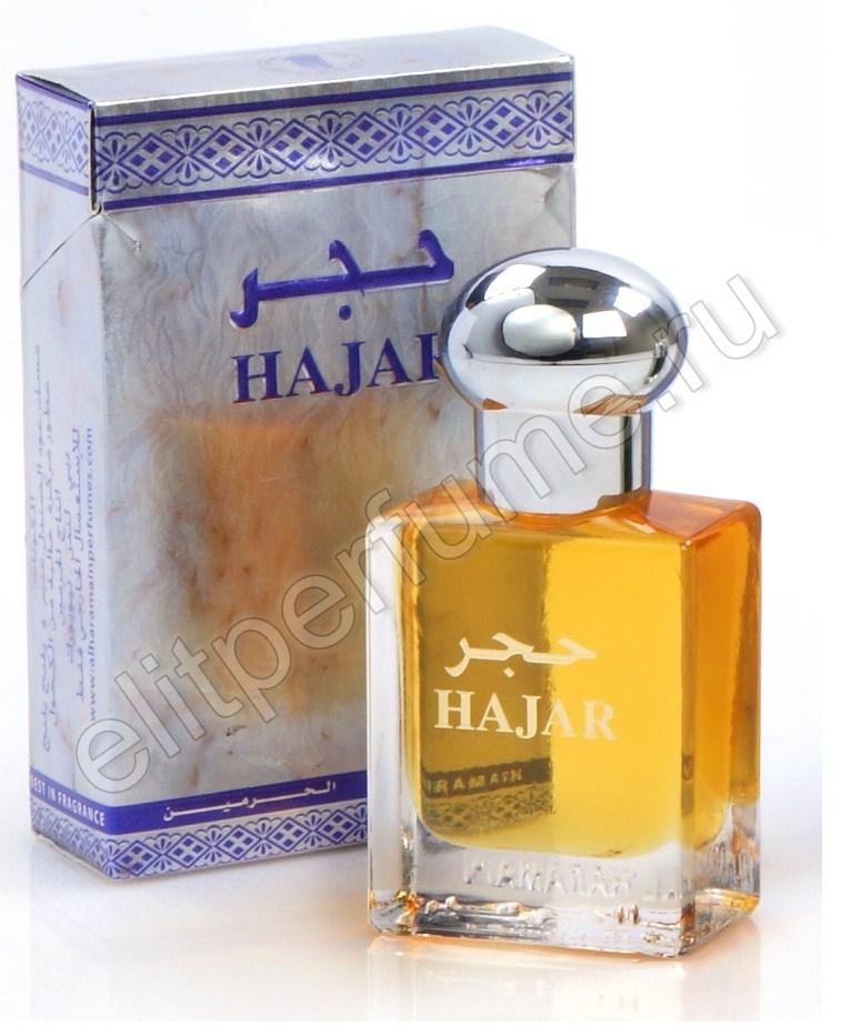 Хаджар Hajar 15 мл арабские масляные духи от Аль Харамайн Al Haramain Perfumes