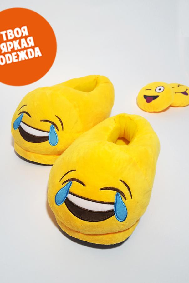 """Тапочки Тапочки Emoji """"ЛОЛ"""" смеющийся.jpg"""
