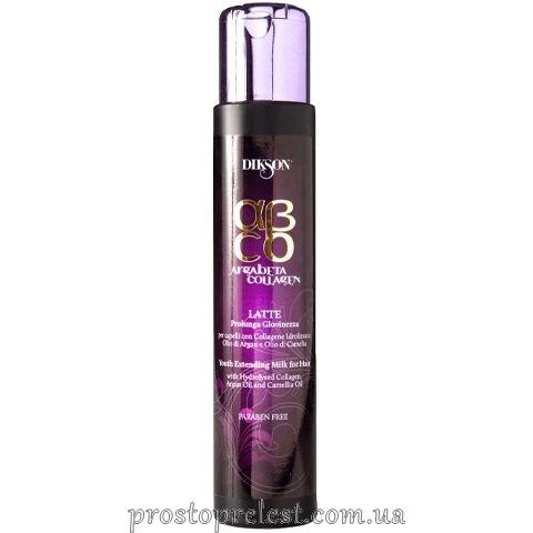 Dikson ArgaBeta Collagen Shampoo - Восстанавливающий шампунь для волос