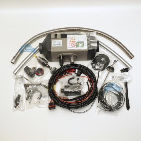 Комплект Webasto Air Top 2000 STС 24V дизель 3
