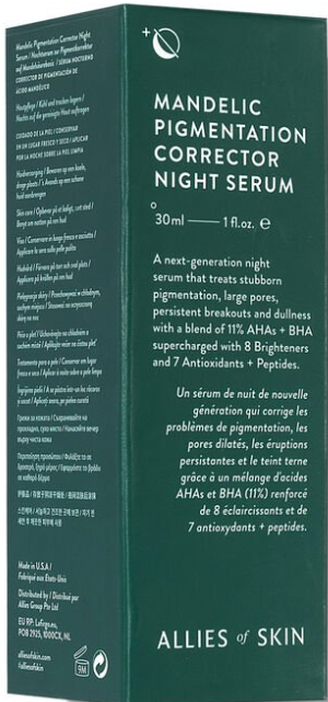 Allies of Skin Mandelic Pigmentation Corrector Night Serum cыворотка от пигментации 30мл