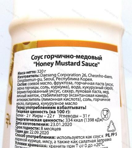 Корейский горчично-медовый соус Honey mustard sauce, 320 гр.