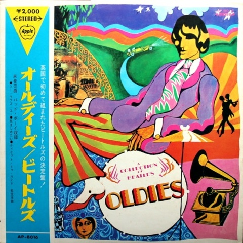 The Beatles / A Collection Of Beatles Oldies (Coloured vinyl) (LP)