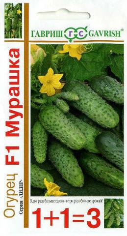 Семена Огурец Мурашка F1 1+1