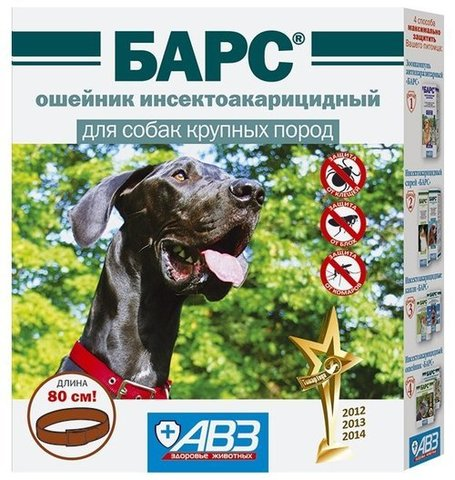 Барс ошейник для крупных собак