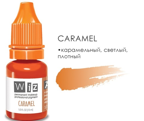 Caramel WizArt 10 мл