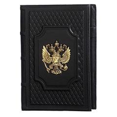Ежедневник кожаный «Федерация»