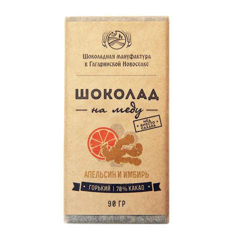 Шоколад на меду Апельсин и Имбирь 90 г.