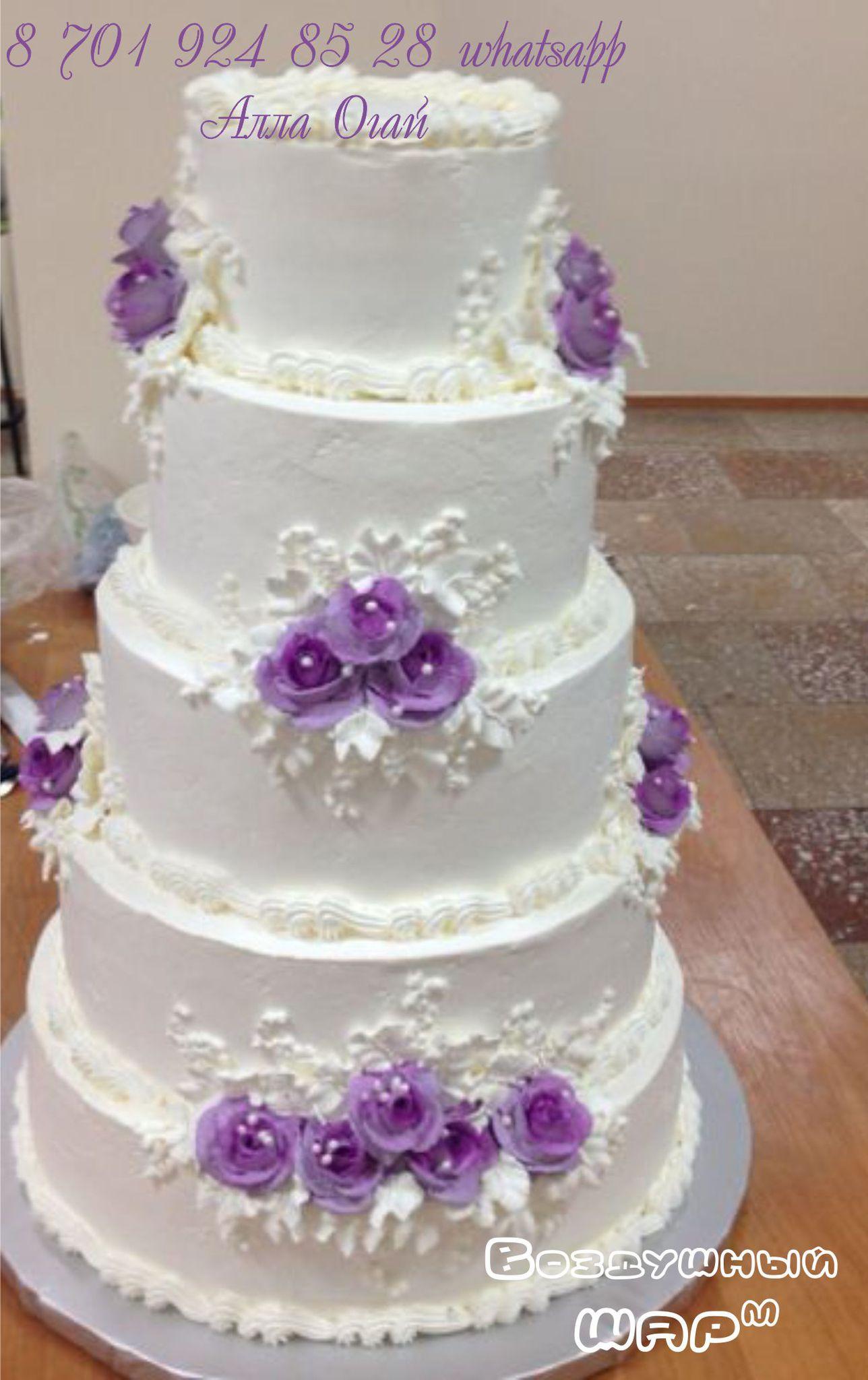 торт на свадьбу Алматы