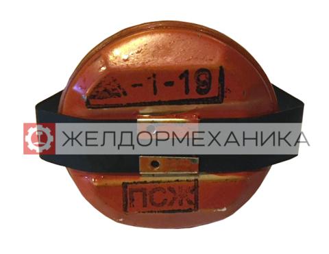 Петарда сигнальная железнодорожная ПСЖ РБИД.773757.001ТУ ПЖС ТУ 7275-098-24322978-2006