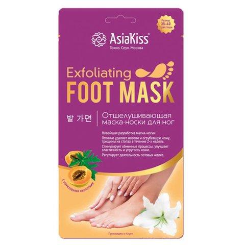 AsiaKiss Отшелушивающая маска-носки для ног Размер 38-45