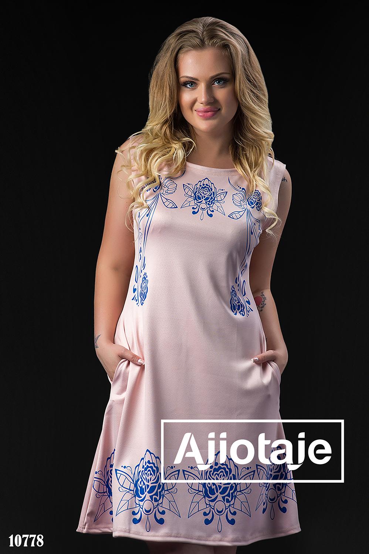 Платье миди с узором цвета пудра