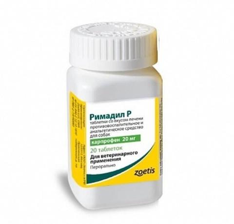 Римадил Р 20 мг. 20 таб.
