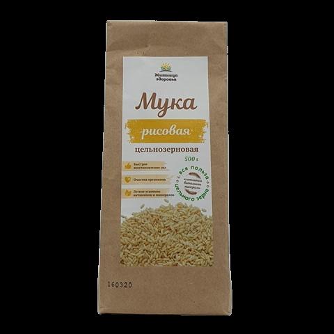 Мука рисовая цельнозерновая ЖИТНИЦА ЗДОРОВЬЯ, 500 гр