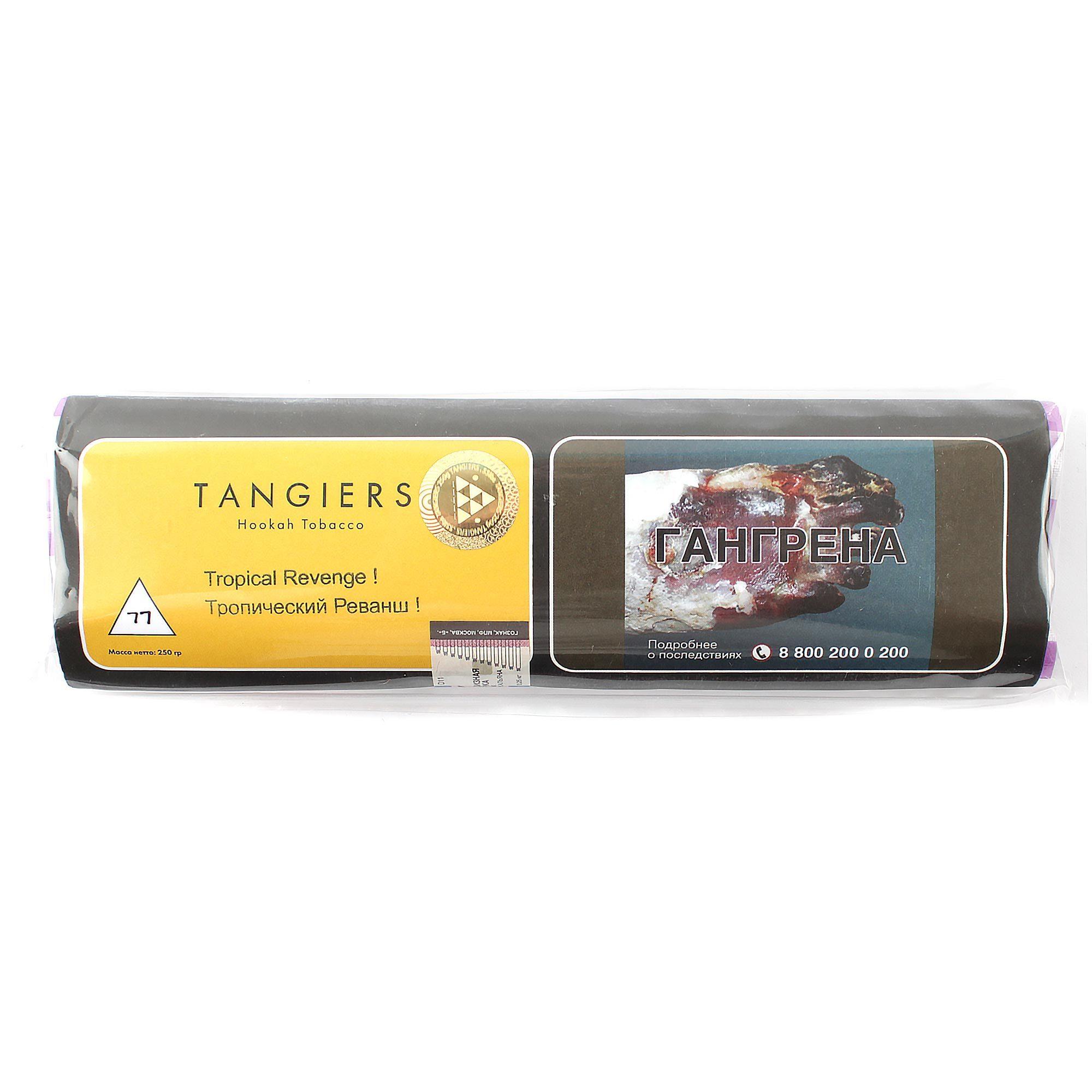 Табак для кальяна Tangiers Noir (желтый) 78 Tropical Revenge 250 гр