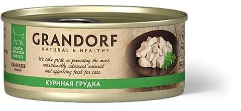 Купить консервы для кошек Грандорф с куриной грудкой