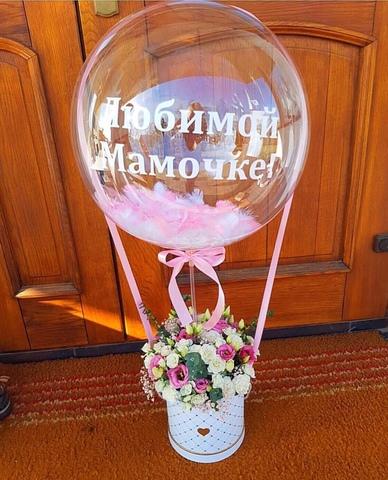 Розы в коробочке и шар bubble #29658