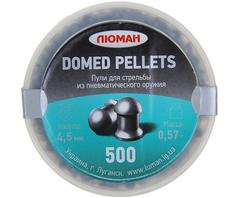 Пули для пневматики Люман 4,5 мм