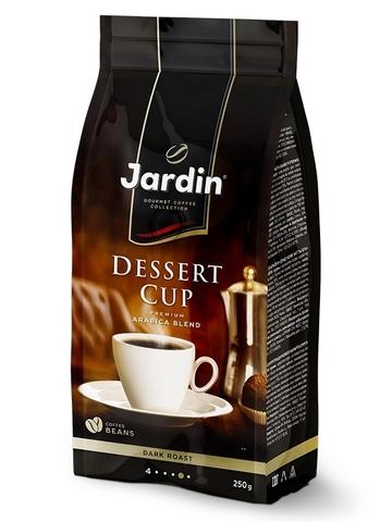 Кофе в зернах Jardin Dessert Cup м/у  250г