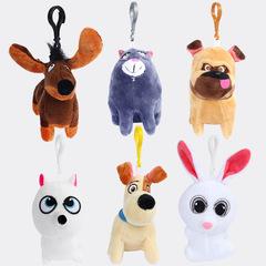 Тайная жизнь домашних животных брелки игрушки из мультика