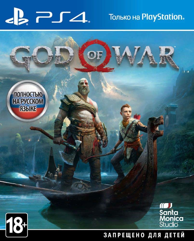 Игра God of War [PS4, русская версия]