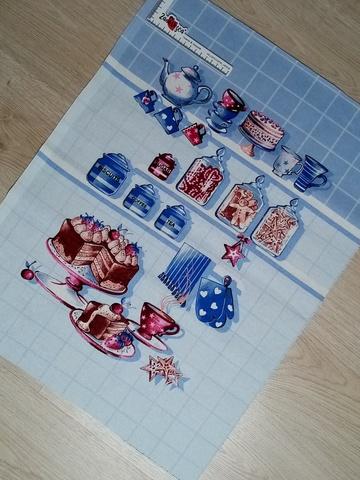 Набор купонов из рогожки для полотенец Тирамису