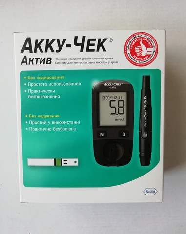 Глюкометр Акку Чек Актив /Roche Diabetes Care GmbH, Germany/