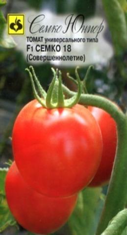 Семена Томат Семко-18 F1