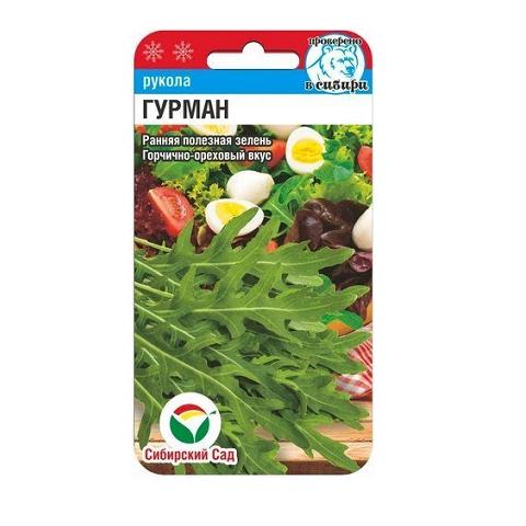 Рукола Гурман 0.5гр салат (Сиб Сад)