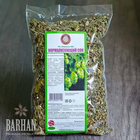 Чай горного Крыма ( Нормализующий сон )