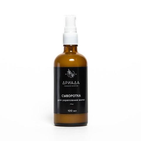 Сыворотка для укрепления и роста волос Дриада