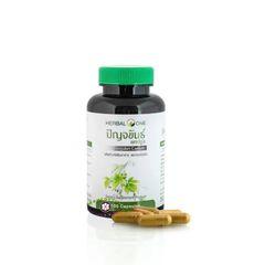 Капсулы общеоздоравливающие с эстрактом Гинностемы Пятилистной Jiao Gu Lan Extract Capsule Herbal One