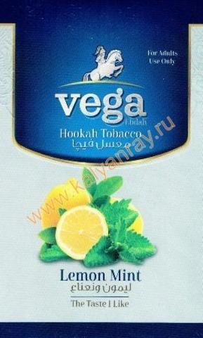 Vega Lemon Mint