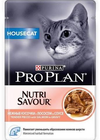 Purina Pro Plan Nutrisavour HouseCat беззерновой, с лососем в соусе 85 г