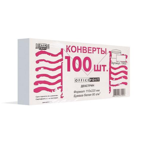 Конверт OfficePost E65 80 г/кв.м белый декстрин с внутренней запечаткой (100 штук в упаковке)