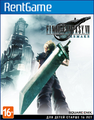 FINAL FANTASY VII REMAKE PS4 | PS5