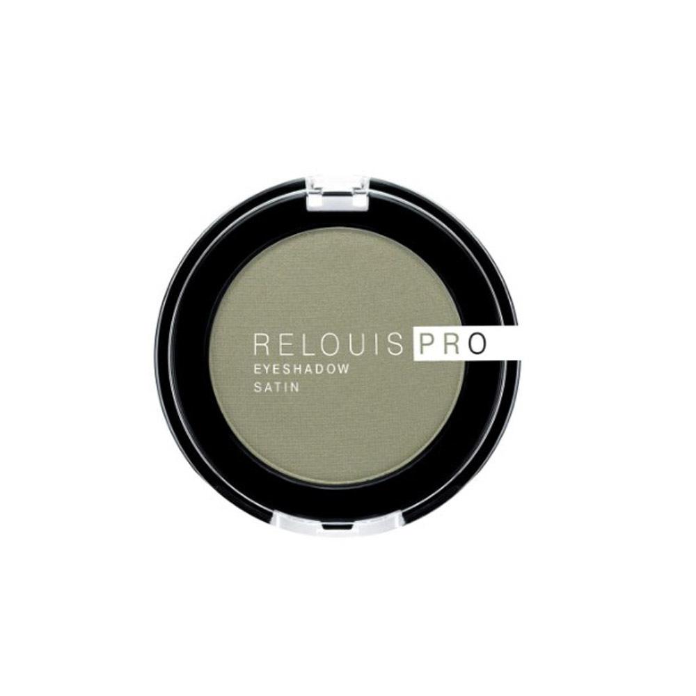 Тени для век Pro Eyeshadow Satin