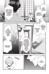 Загадка Дьявола. Том 1