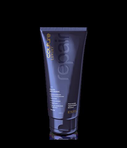 Маска для волос LUXURY REPAIR, 200 мл