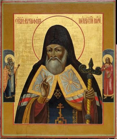 Икона святой Митрофан Воронежский на дереве на левкасе мастерская Иконный Дом