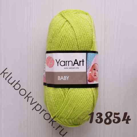 YARNART BABY 13854, Салатовый