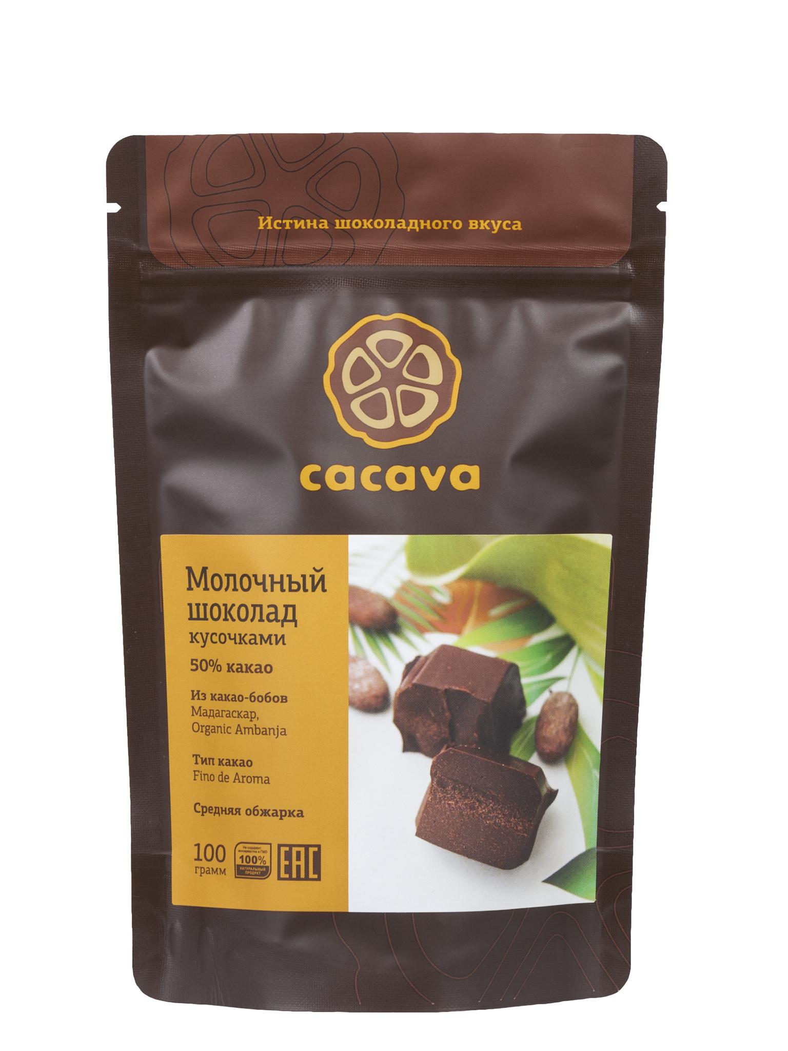 Молочный шоколад 50 % какао (Мадагаскар), упаковка 100 грамм