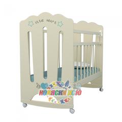 Кровать детская LITTLE HEART (колесо-качалка)