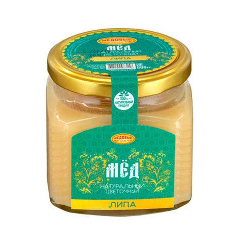 Липовый натуральный мёд 500 г