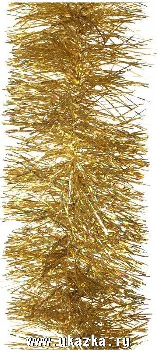 Мишура 6 слоёв 11х200см шампанское SY19CJHTS-253